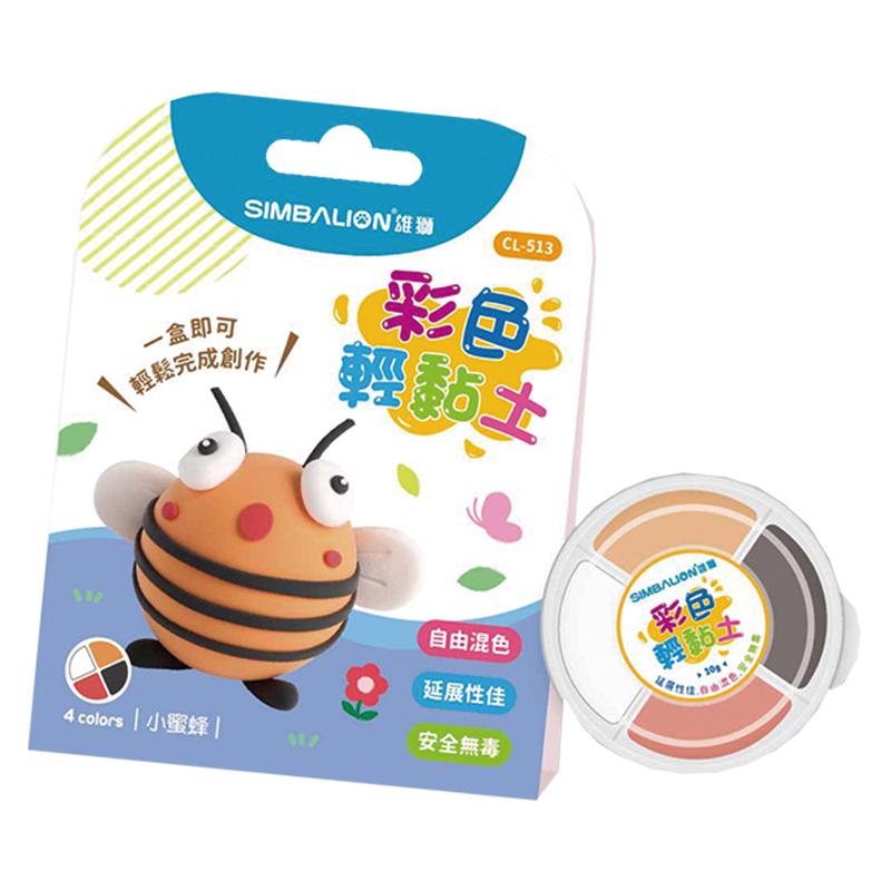 彩色輕黏土/小蜜蜂 CL-513