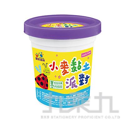 小麥黏土派對/單色罐裝-紫色