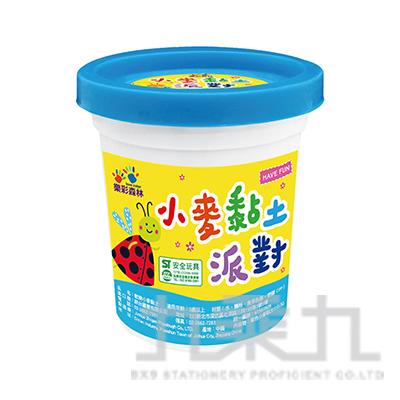 小麥黏土派對/單色罐裝-天藍色