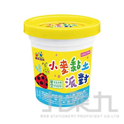 小麥黏土派對/單色罐裝-黃色