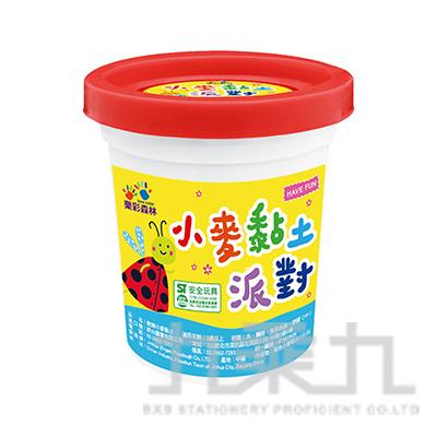 小麥黏土派對/單色罐裝-紅色