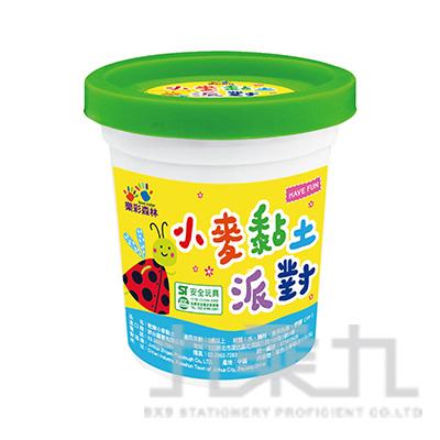 小麥黏土派對/單色罐裝-綠色