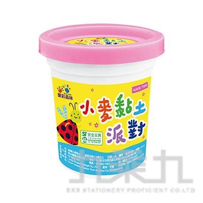 小麥黏土派對/單色罐裝-粉紅色