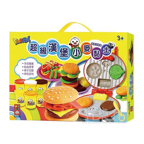 超級漢堡小麥黏土-FOOD超人