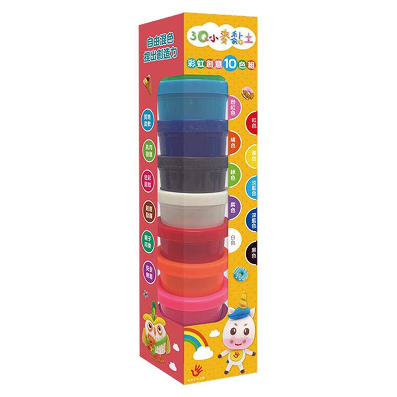D/B 3Q小麥黏土彩虹創意10色組 A10104