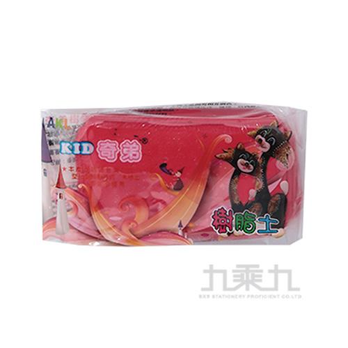 奇弟抗菌樹脂土100g-紅色  KID-100R