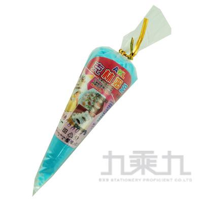 克林姆泥(仿奶油)30g(粉藍) KR-30B