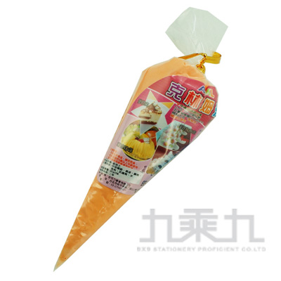 克林姆泥(仿奶油)30g(粉橘) KR-30O