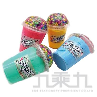大號冰淇淋起泡泥 G0206