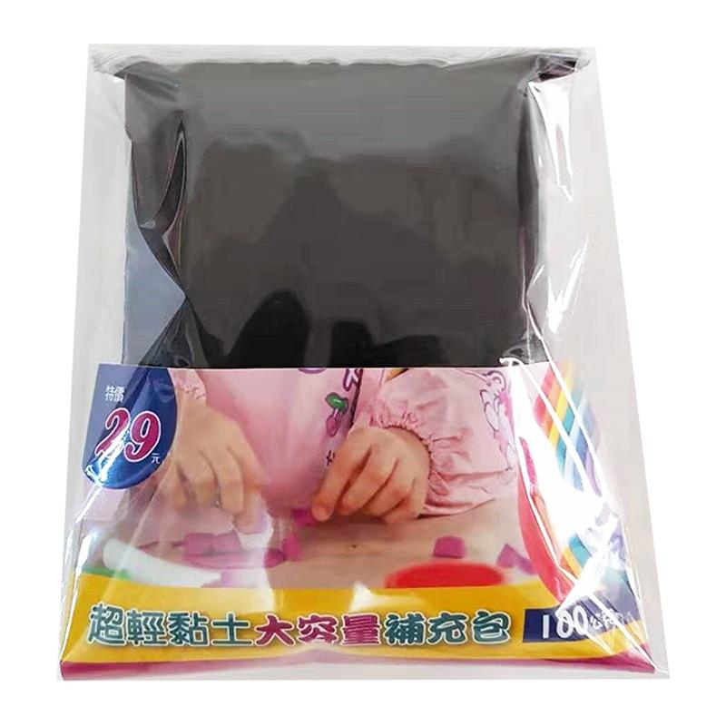 超輕黏土大容量補充包 黑色 G0246