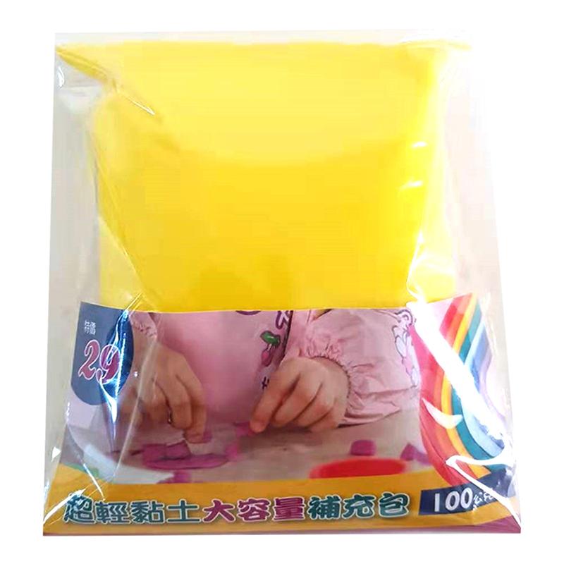 超輕黏土大容量補充包 黃色 G0253