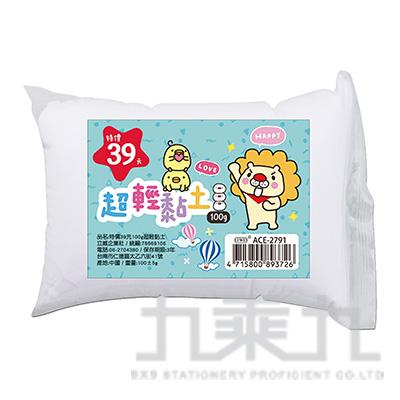 100g超輕黏土 ACE-2791