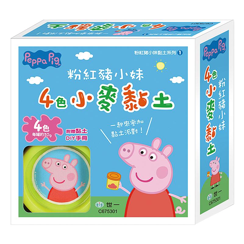 粉紅豬小妹4色小麥黏土(PeppaPig ) C675301