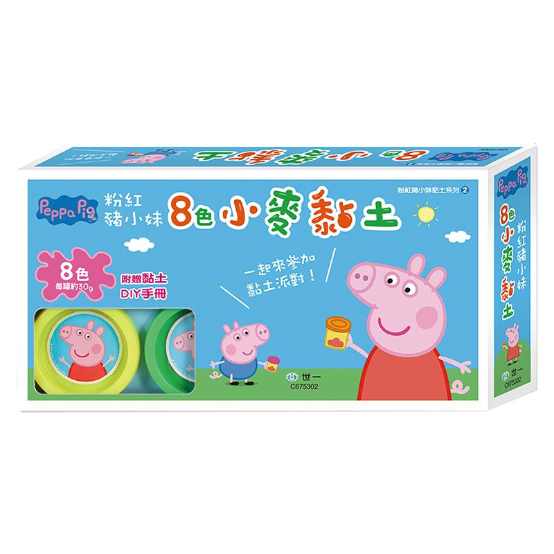粉紅豬小妹8色小麥黏土(PeppaPig ) C675302