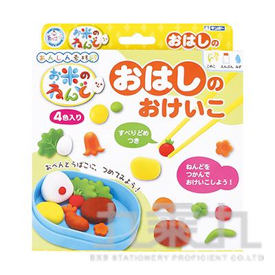 米黏土-練習使用筷子套裝組 GIN46260
