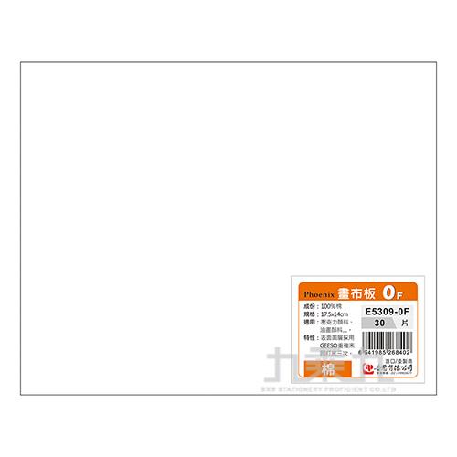 Phoenix 畫布板 E5309