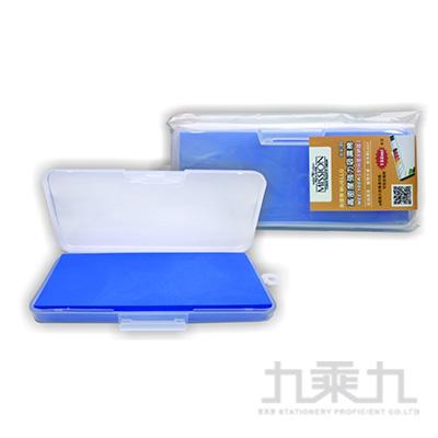 MISSION高密度強力吸濕棉 (附保濕收納盒) MCC-100A