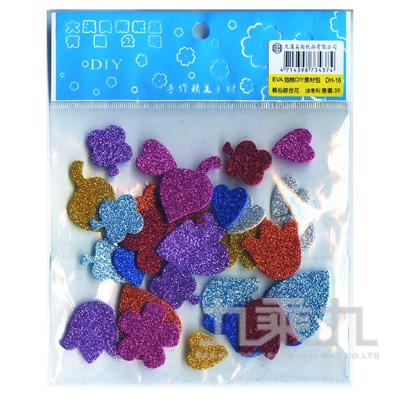 94#EVA泡棉素材包(金蔥)-桃心綜合花  DH-16