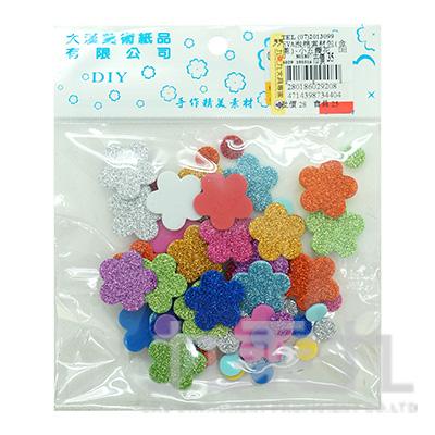 EVA泡棉素材包(金蔥)-小五瓣花  DH-19