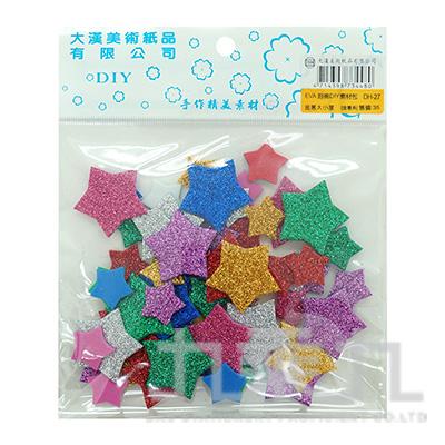 EVA泡棉素材包(金蔥)-大小星  DH-27