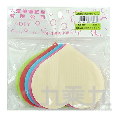 DIY造型PP板素材包 NO.2