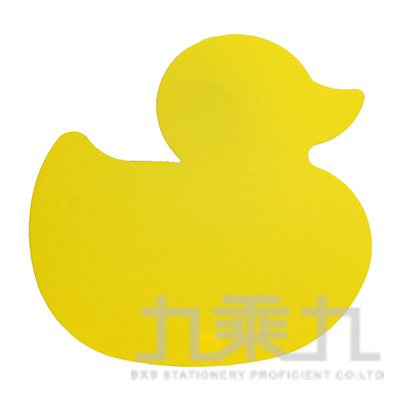 造型PP板-ㄚ鴨(大) 303