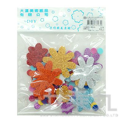 EVA泡棉DIY素材包-金蔥花朵 DH-88