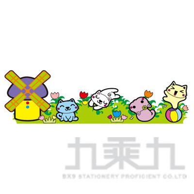 造型泡棉貼-Cat Fmaily邊 RA06