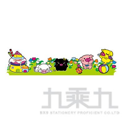 造型泡棉貼-Pig Fmaily邊 RA09