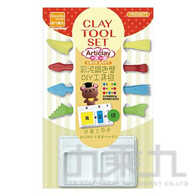 DIY彩泥計量調色盤 7R454072