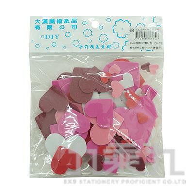 EVA泡棉DIY素材包-粉色系桃心組  DH-03
