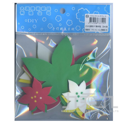 94#EVA泡棉DIY素材包-聖誕紅  DH-08
