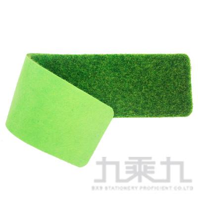 青睞 草皮裝飾墊(長條型) 966819