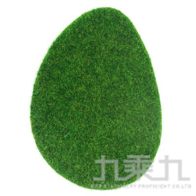 青睞 草皮裝飾墊(蛋型) 966820