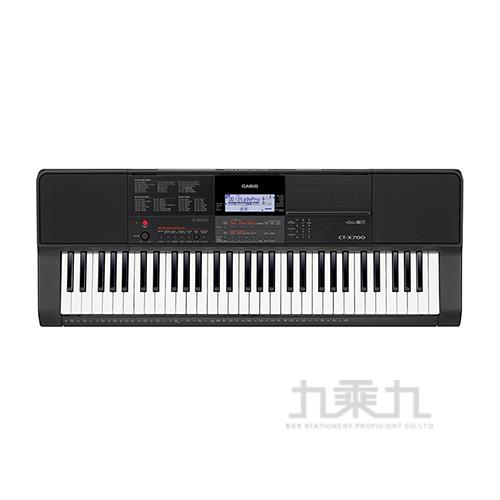 CASIO Aix音源電子琴CT-X700 (含變壓器)