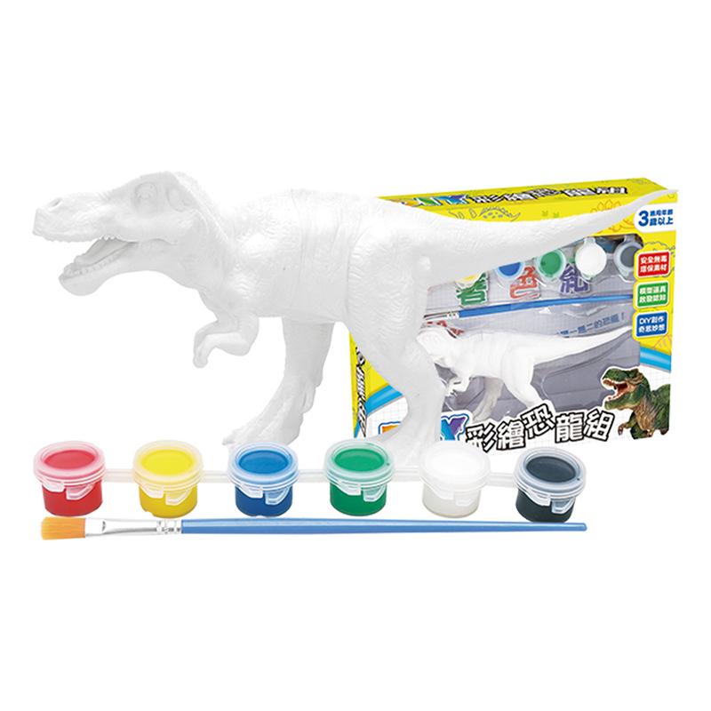 DIY恐龍彩繪組-霸王龍(內附恐龍模型與10張恐龍畫紙)