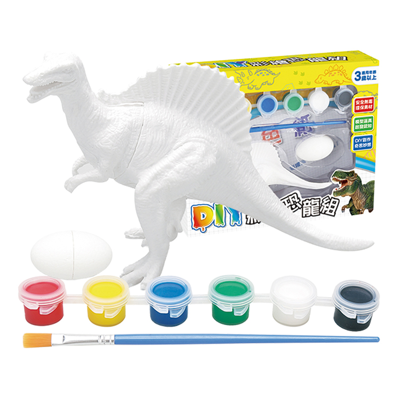 DIY恐龍彩繪組-棘背龍(內附恐龍模型與10張恐龍畫紙)