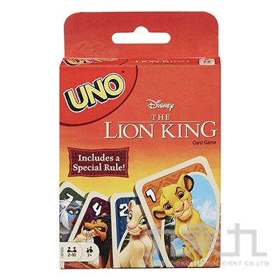 UNO獅子王 MGM74494