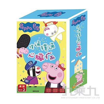 粉紅豬小妹 撲通撲通心臟病 PG040B