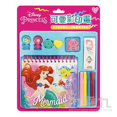 迪士尼公主可愛彩印畫組 DS013E