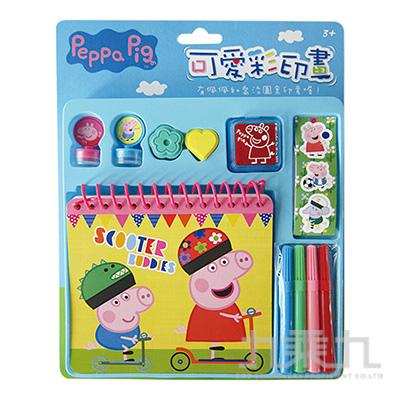 粉紅豬小妹可愛彩印畫組 PG013C