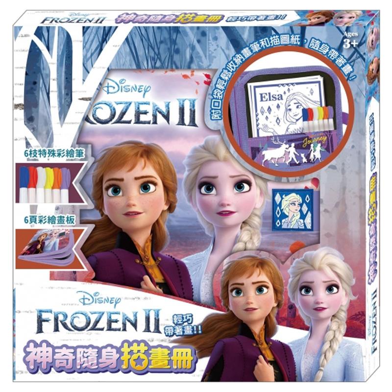 冰雪奇緣(2)神奇隨身描畫冊 DS017A