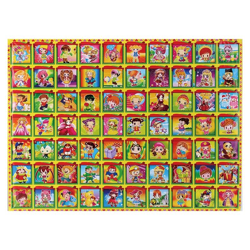 洞洞樂遊戲盒70洞(款式隨機出貨)