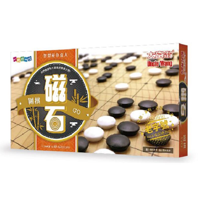 新磁石圍棋(大) G905