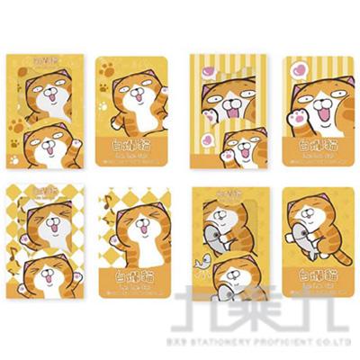 白爛貓 紙盒撲克牌 LCCE49-1 (恕不挑款)