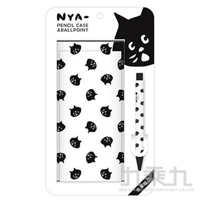 NYA-果凍筆袋&鋁管派克筆套組