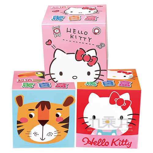 B/N驚喜盒(HelloKitty&動物)(款式隨機出貨)