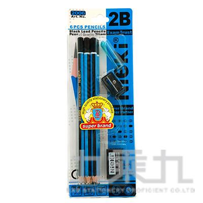 2B鉛筆套裝文具組 262563
