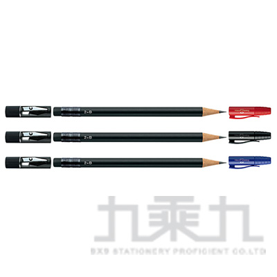 完美設計鉛筆/兒童用 182997