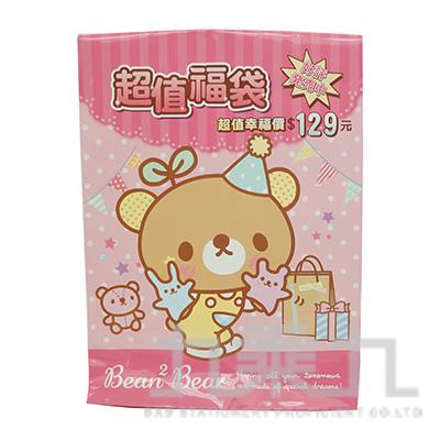 129元超大福袋 LG34